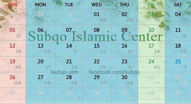 Date islamic Islamic Date