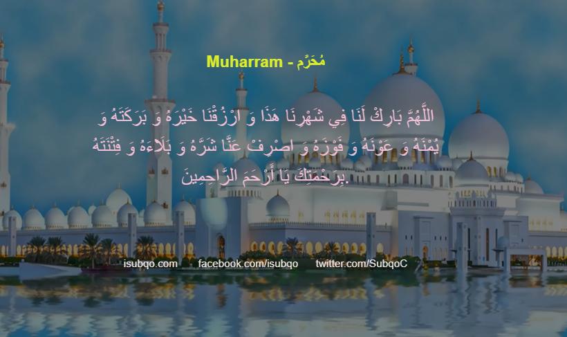 Muharram 2021 10 August To 08 September 2021 Subqo Islamic Center